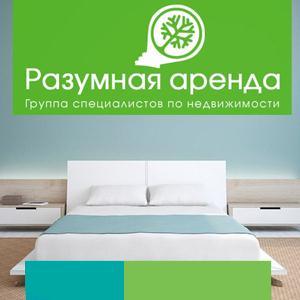 Аренда квартир и офисов Бошняково