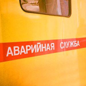 Аварийные службы Бошняково