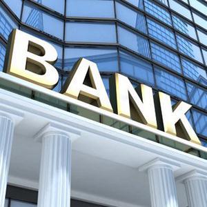 Банки Бошняково
