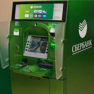 Банкоматы Бошняково