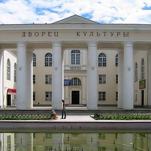 Дворцы и дома культуры Бошняково