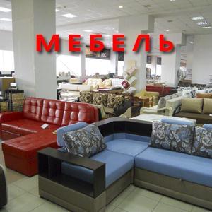 Магазины мебели Бошняково