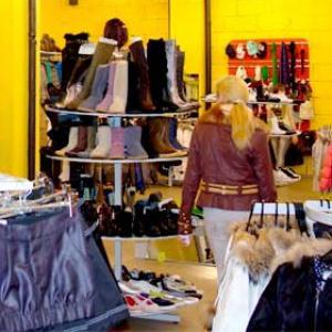 Магазины одежды и обуви Бошняково