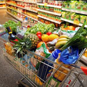 Магазины продуктов Бошняково