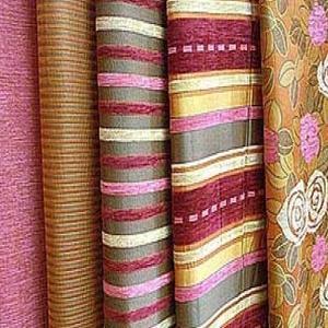 Магазины ткани Бошняково