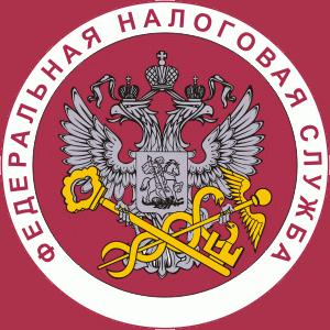 Налоговые инспекции, службы Бошняково