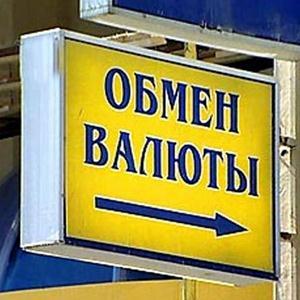 Обмен валют Бошняково