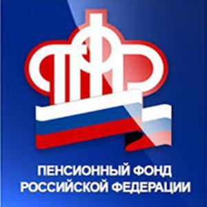 Пенсионные фонды Бошняково