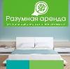 Аренда квартир и офисов в Бошняково
