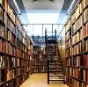 Библиотеки в Бошняково