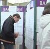 Центры занятости в Бошняково