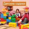Детские сады в Бошняково