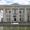 Дворцы и дома культуры в Бошняково