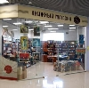 Книжные магазины в Бошняково