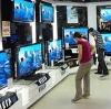 Магазины электроники в Бошняково
