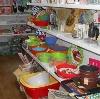 Магазины хозтоваров в Бошняково