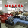 Магазины мебели в Бошняково