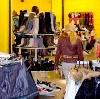 Магазины одежды и обуви в Бошняково
