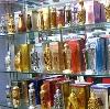 Парфюмерные магазины в Бошняково