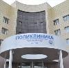 Поликлиники в Бошняково