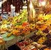 Рынки в Бошняково