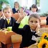 Школы в Бошняково