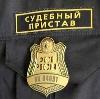 Судебные приставы в Бошняково