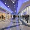 Торговые центры в Бошняково