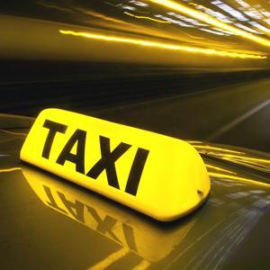 Такси Бошняково